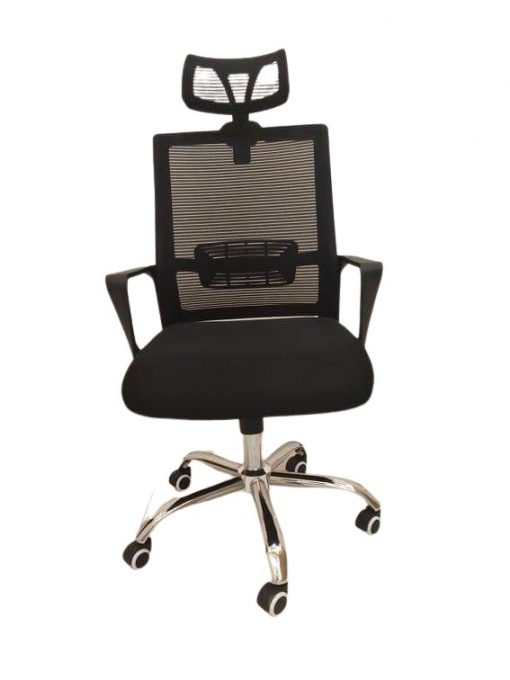 Office Chair Eac -08